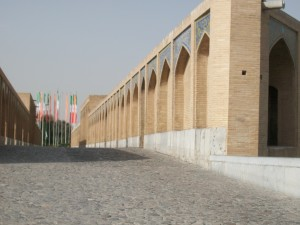 le pont Kadjou