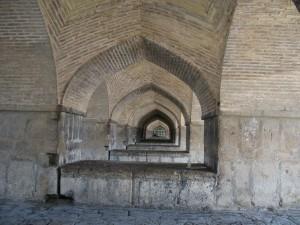 le pont Kadjou (7)