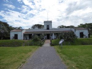 San Antonio de Areco le musée
