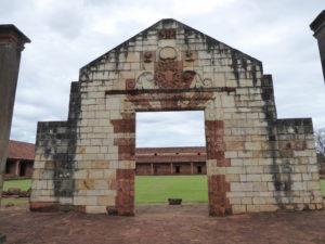 La porte d'entrée de San Cosme y Damian