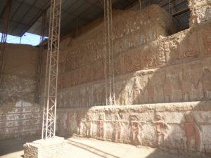 la facade de la Huaca del la Lunna