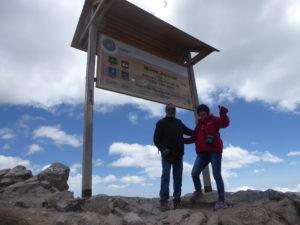 nous arrivons au sommet 3950 M